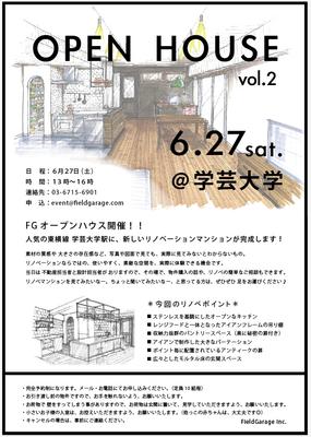 OPENHOUSE_flyer0627.jpg