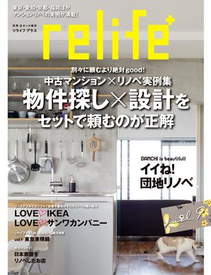 vol.9_hyoushi_500.jpg